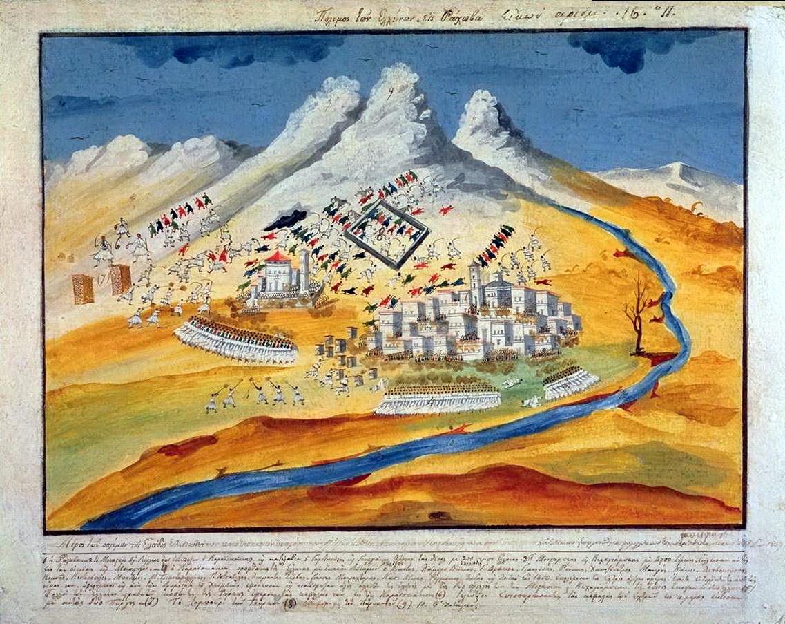 Διαδικτυακή εκδήλωση για τα 194 χρόνια από τη Μάχη του Διστομου