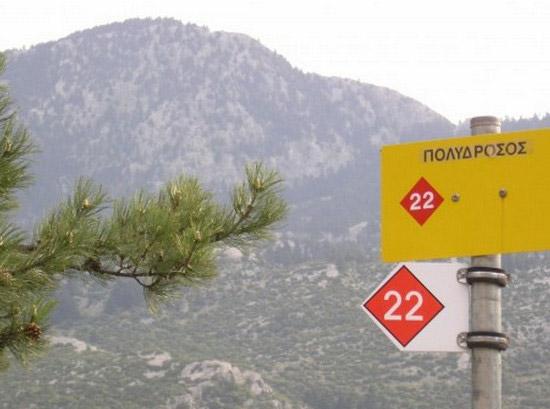 Photo: arttravel.gr